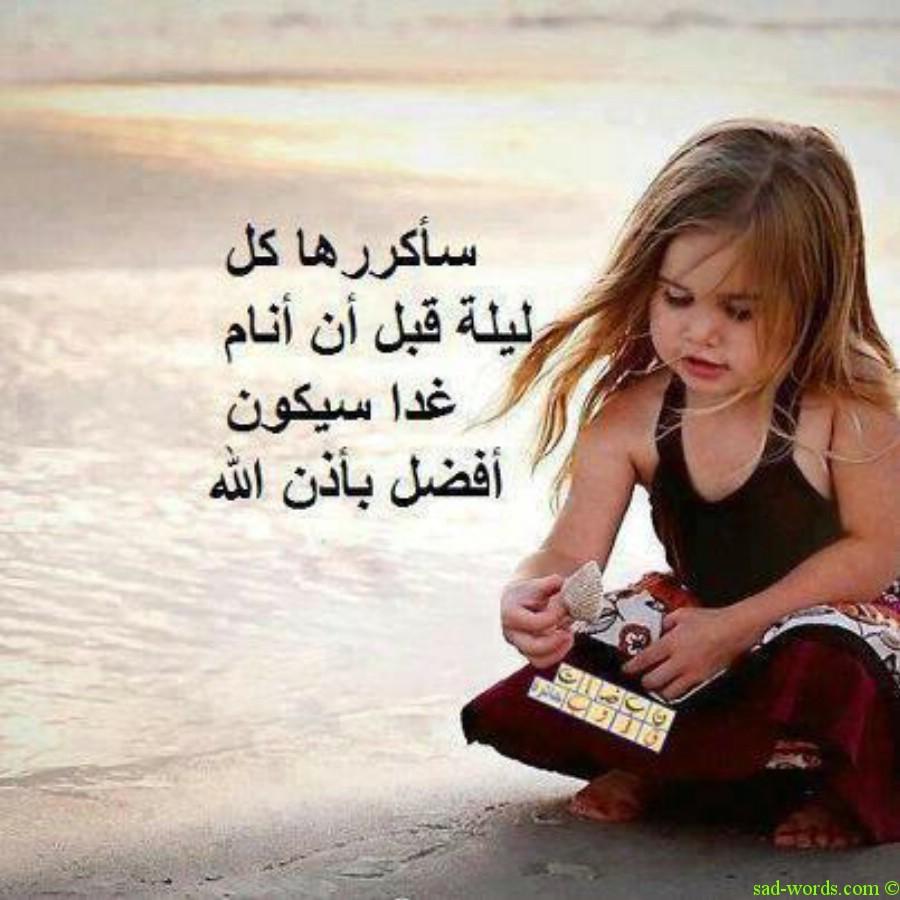 صورة اجمل بوستات للفيس بوك بالصور , كلمات رائعه و معبره