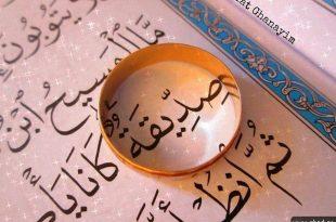 صورة اسماء بنات من القران , اروع اسماء دينيه للبنات