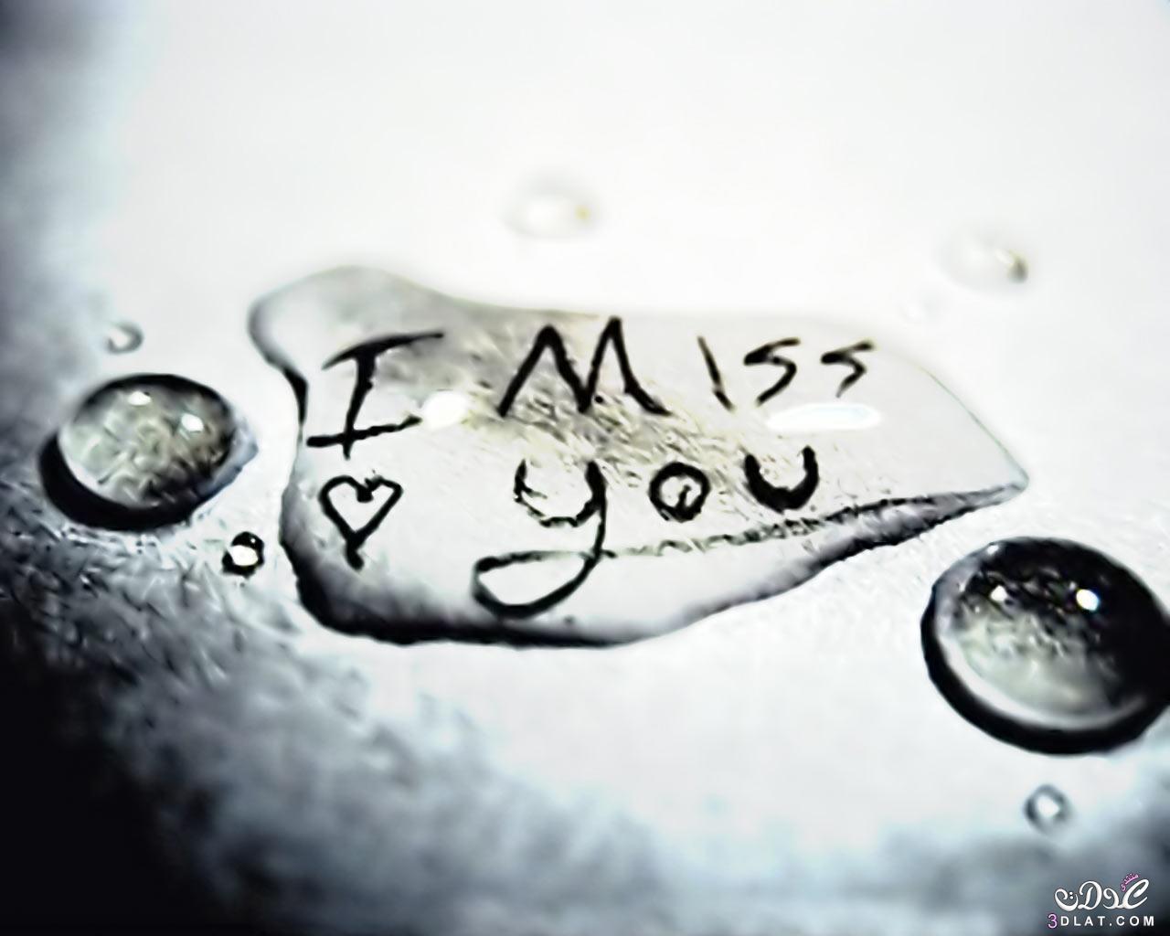 بالصور مقاطع وصور حب , اروع الصور الرومانسيه وحالات الحب 2013 2