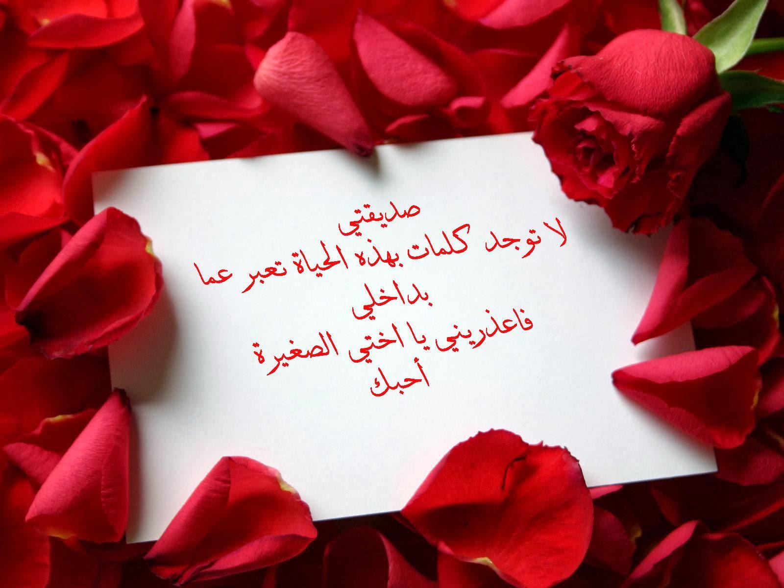 بالصور مقاطع وصور حب , اروع الصور الرومانسيه وحالات الحب 2013 4