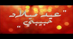 صوره كلمات لعيد ميلاد حبيبي فيس بوك , اجمل كلمات اهداء اعياد ميلاد