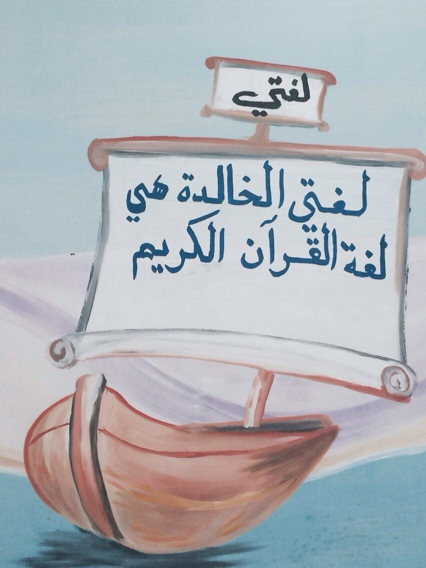 العربيه كرتون