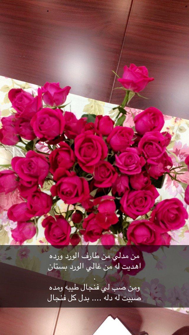 خواطر عن الورد اجمل كلمات وصف جمال الورد كيف