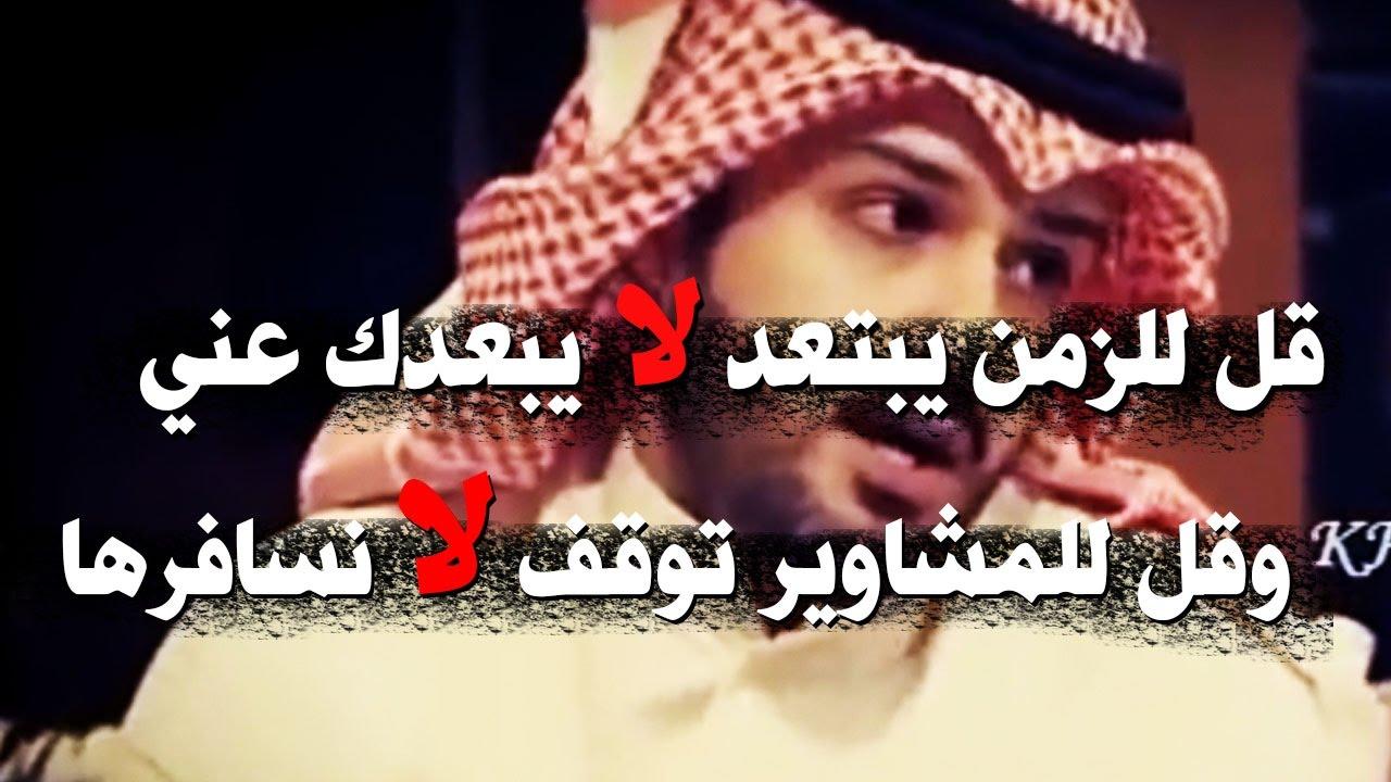 صوره شعر غزل خليجي , كلمات غزل مؤثره روعه