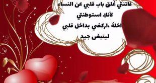 رسائل الحب والعشق , اجمل رسائل الغرام للعشاق