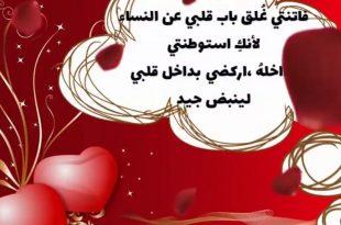 صورة رسائل الحب والعشق , اجمل رسائل الغرام للعشاق