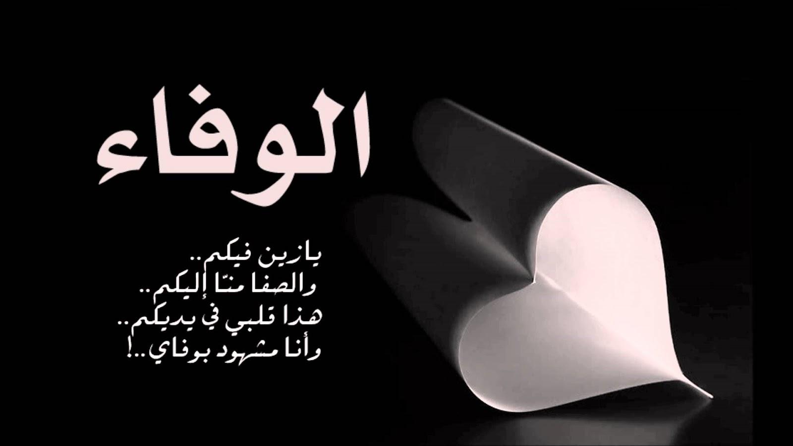 بالصور صورعتاب بين الحبيبين , صور عتاب والم حزينه 2111 10
