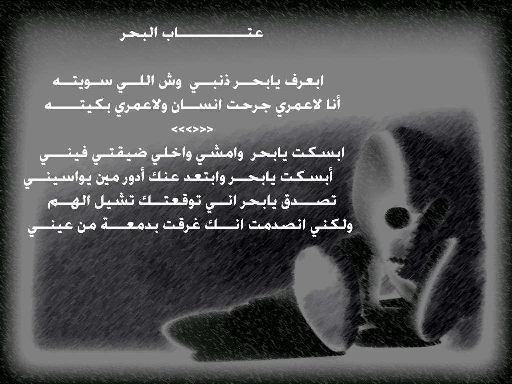 بالصور صورعتاب بين الحبيبين , صور عتاب والم حزينه 2111 2