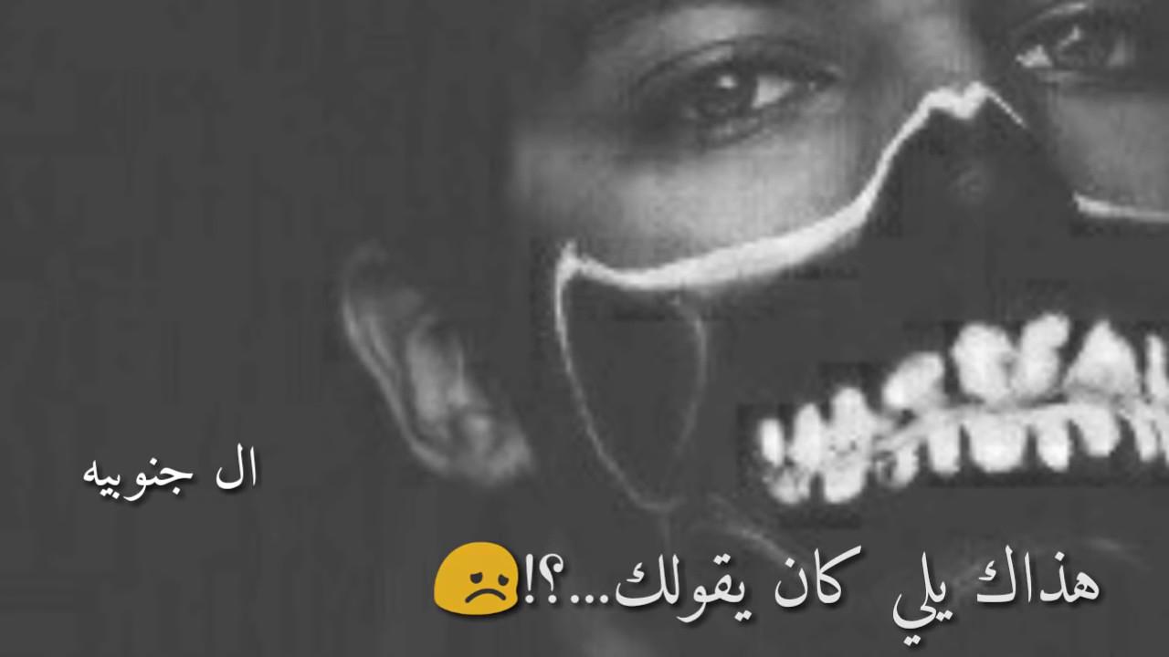 بالصور الغدر والخيانة , صور وعبارات مؤلمه عن الخيانه 2119 5
