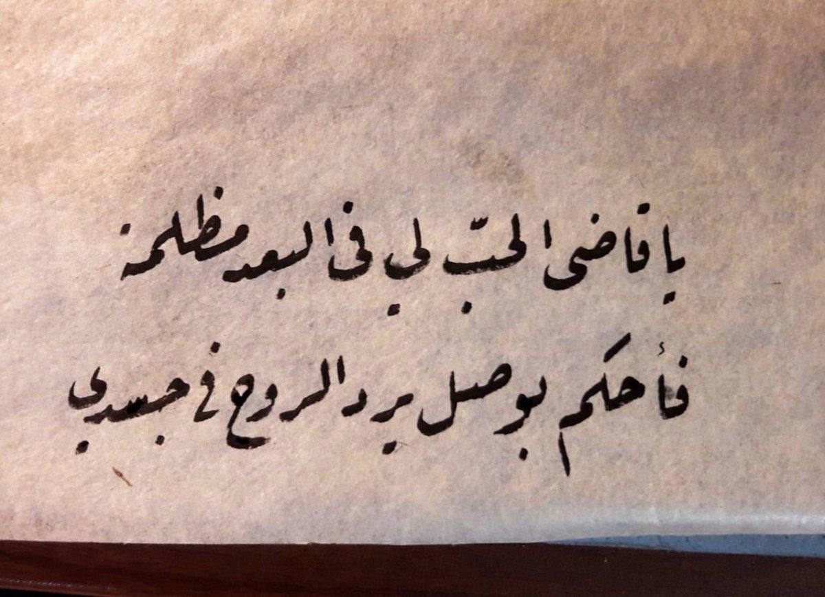 بالصور كلمات غزل للحبيب , مدح العشاق في كلمات راقيه 2128 10