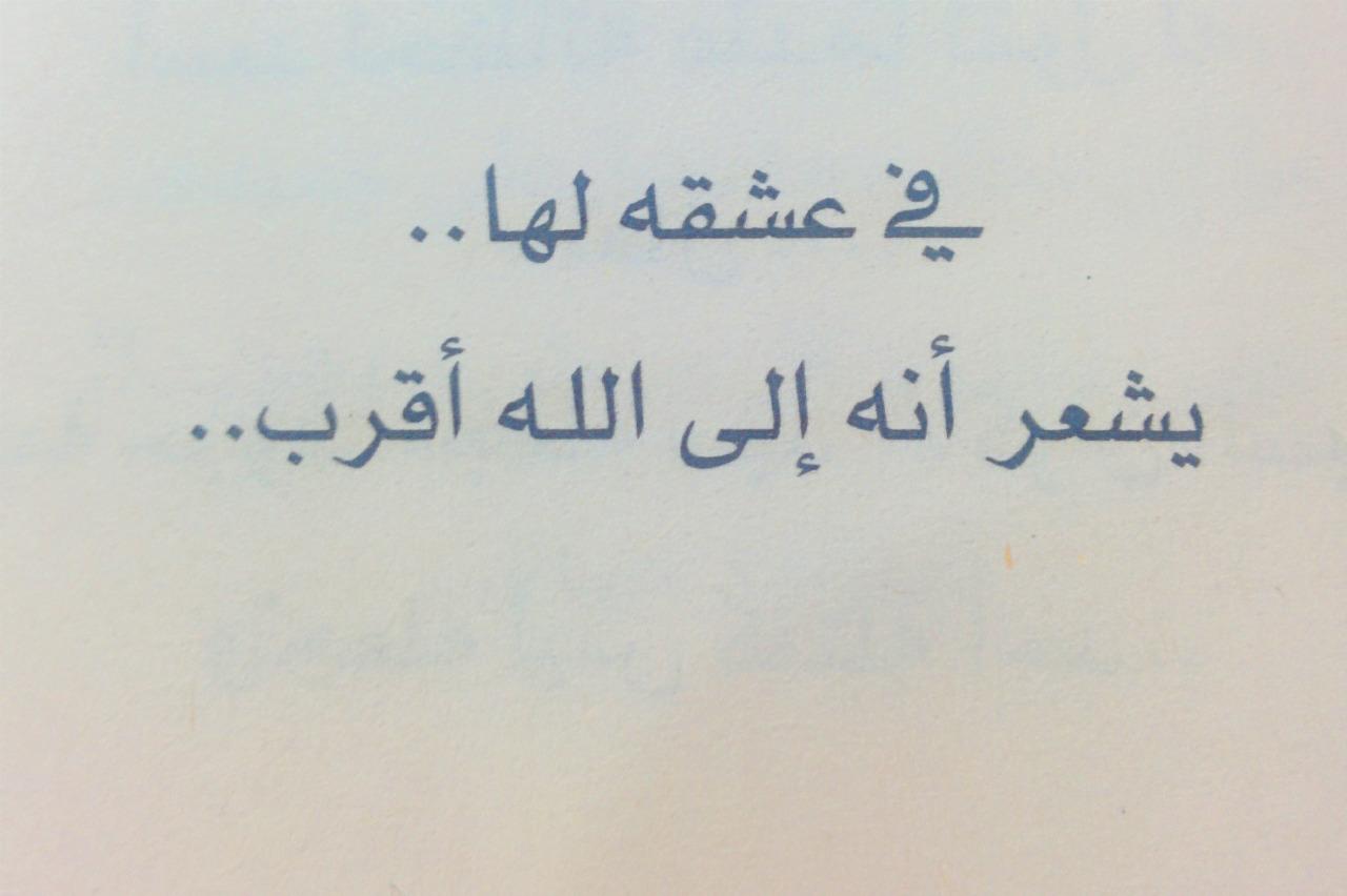 بالصور كلمات غزل للحبيب , مدح العشاق في كلمات راقيه 2128 9