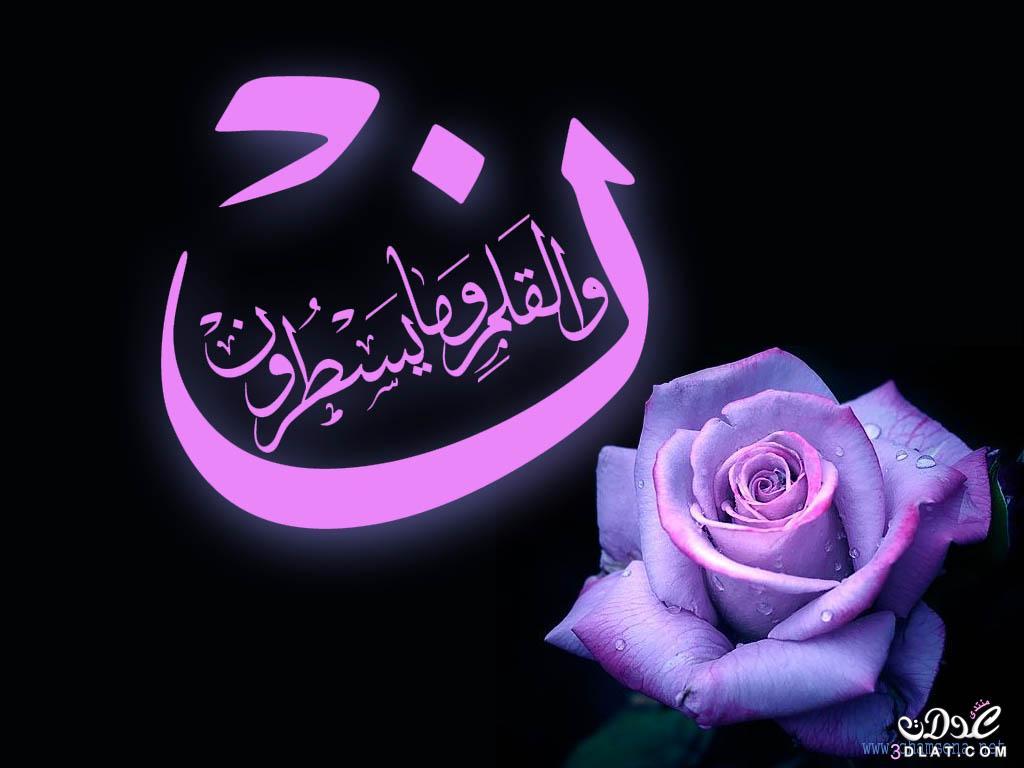 صورة صور خلفيات دينيه , بوستات وعبارات اسلاميه رائعه 2137 1