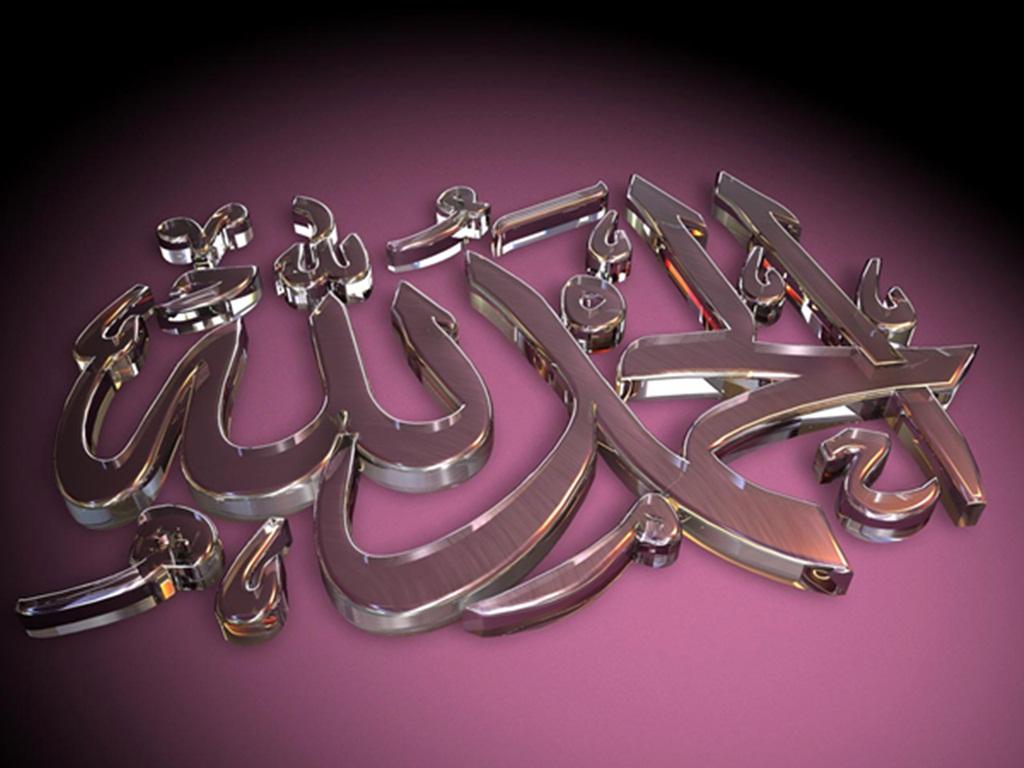 صورة صور خلفيات دينيه , بوستات وعبارات اسلاميه رائعه 2137 7