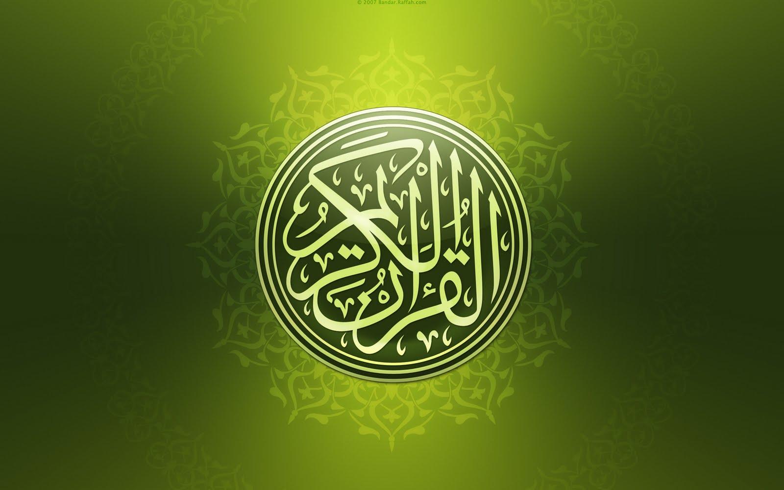 صورة صور خلفيات دينيه , بوستات وعبارات اسلاميه رائعه 2137 8