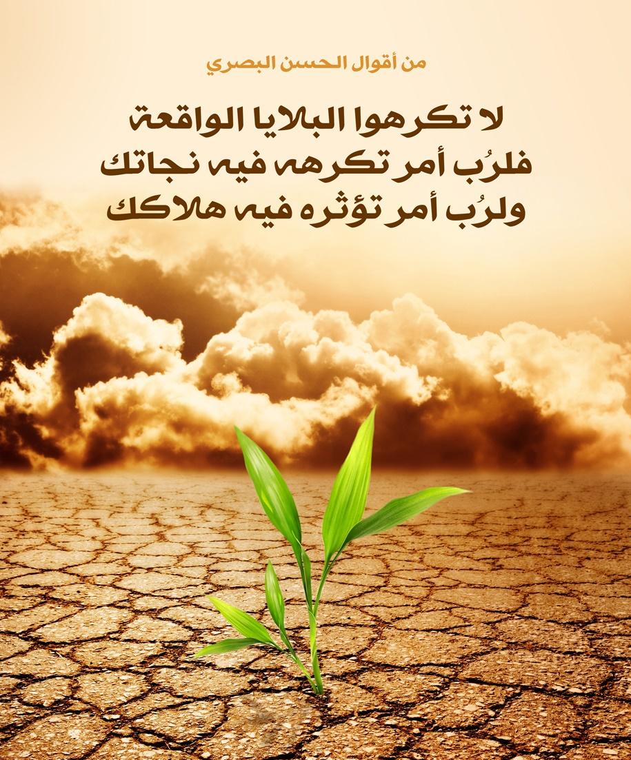 صورة صور خلفيات دينيه , بوستات وعبارات اسلاميه رائعه 2137 9
