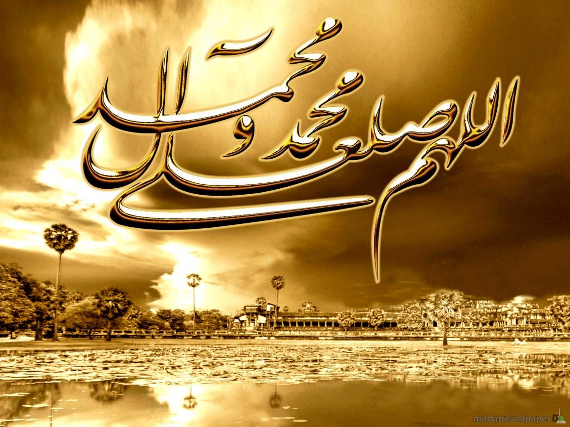 صورة صور خلفيات دينيه , بوستات وعبارات اسلاميه رائعه 2137