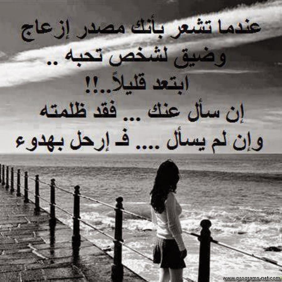 بالصور صور حزينه معبره , عبارات مؤلمه عن الفراق والوداع 2141 5