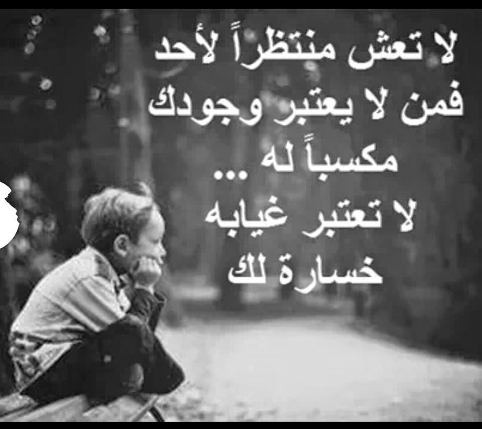 بالصور صور حزينه معبره , عبارات مؤلمه عن الفراق والوداع 2141 7