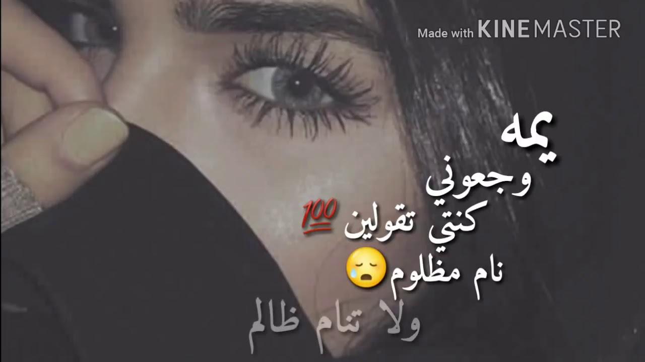 بالصور حالات واتس اب قصيره وجميله , اجمل كلمات معبره وراقيه 2152 9