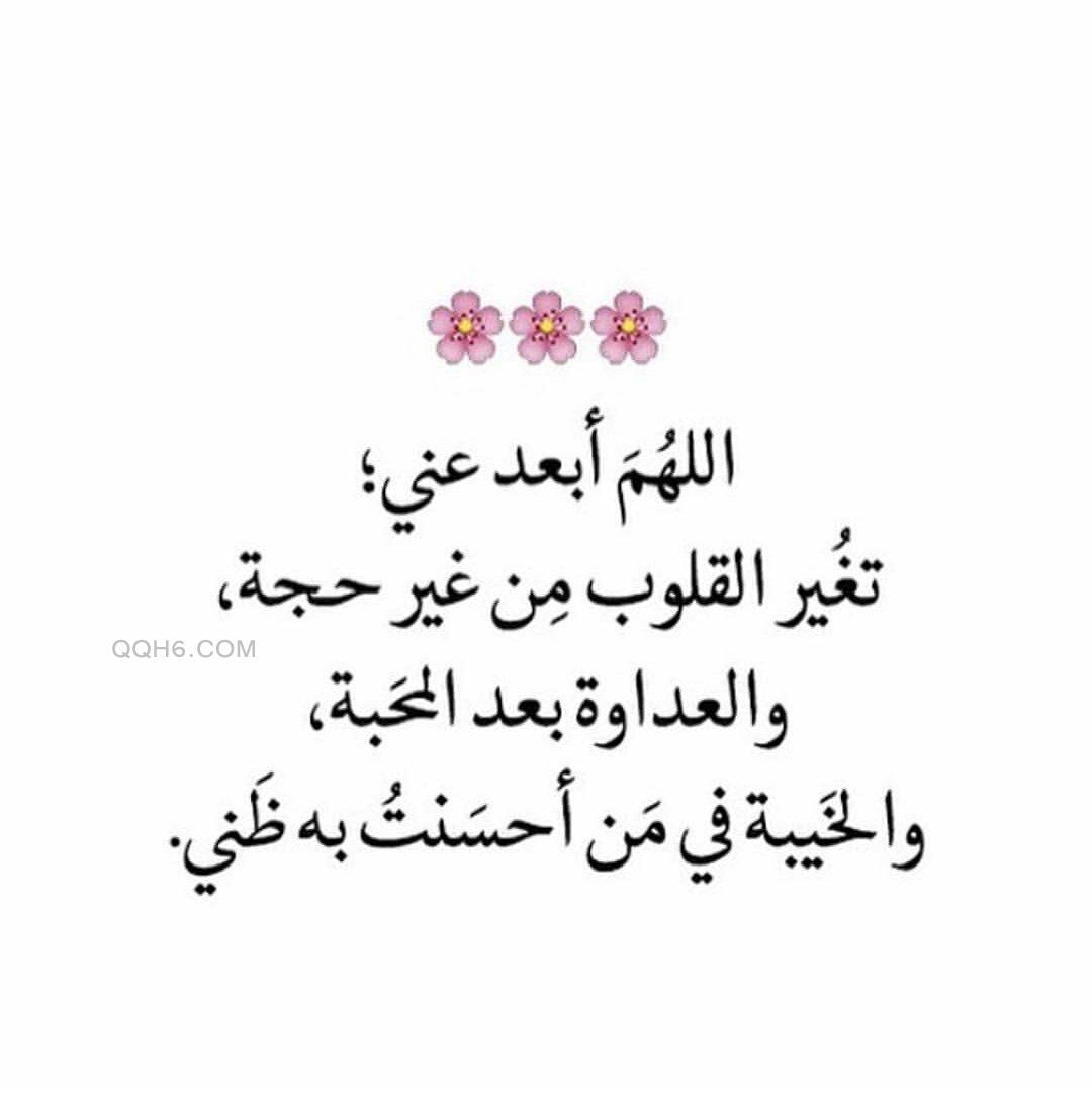 بالصور حالات واتس اب قصيره وجميله , اجمل كلمات معبره وراقيه 2152