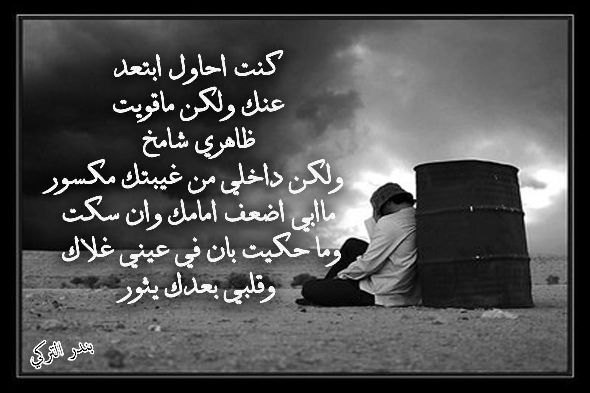 بالصور اشعار في الحب , اجمل الكلمات الشعريه في وصف الحب 2164 3