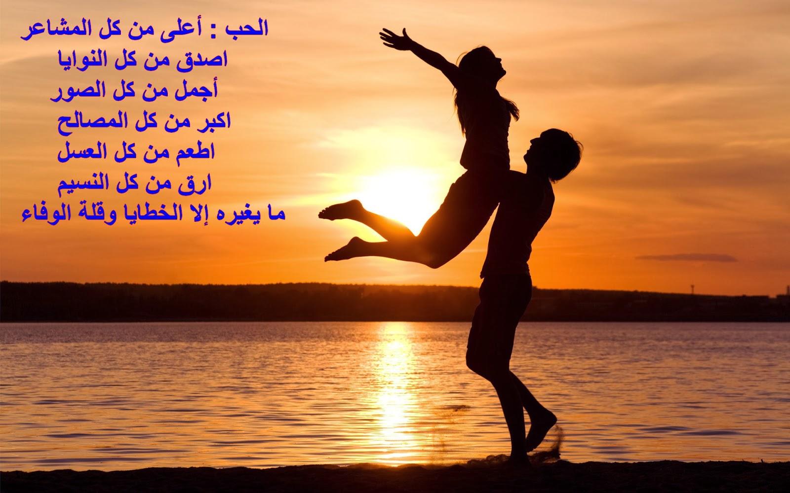 بالصور اشعار في الحب , اجمل الكلمات الشعريه في وصف الحب 2164 4