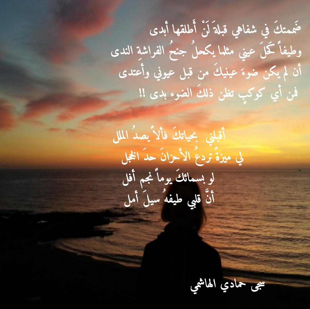 بالصور اشعار في الحب , اجمل الكلمات الشعريه في وصف الحب 2164 5