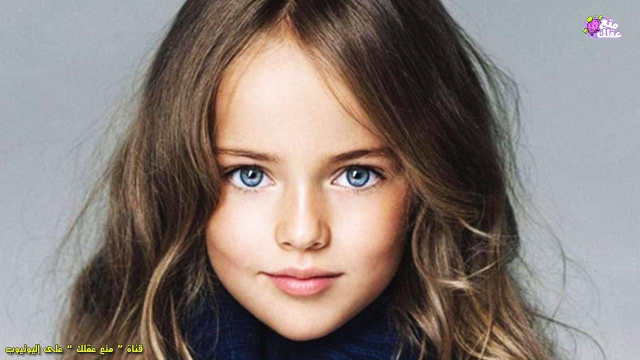 صورة اجمل اطفال العالم , صور اطفال حلوين جدا