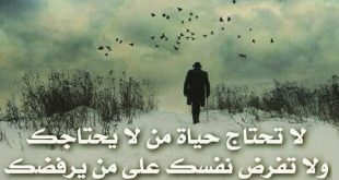 بالصور صور غدر , صور حزينه عن الخيانه والغدر 2180 11 310x165