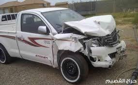 بالصور سيارات مصدومه , سيارات بعد الحوادث 3247 8
