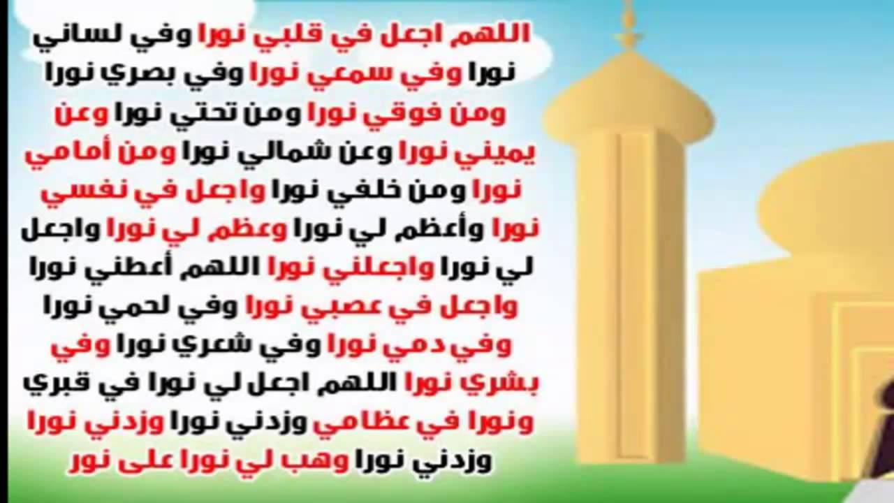 بالصور دعاء الذهاب الى المسجد , فضل دعاء المسجد 3272 1