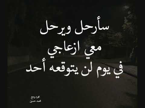 صورة كلمات حزينة عن الفراق , عبارات وكلمات فى وصف الفراق