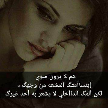 صورة كلمات حزينة عن الحب , عبارات حزينة ومؤلمة فى الحب