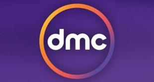 تردد قناة dmc , تردد مجموعة قنوات dmc على نايل سات