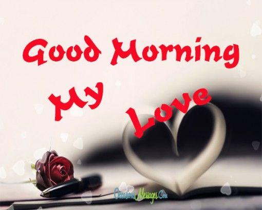 بالصور صباح الحب حبيبي , احلى رسائل صباح الخير للحبيب 3859 27
