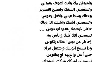 صور شعر شعبي عراقي حزين , اجمل الاشعار العراقيه الحزينه