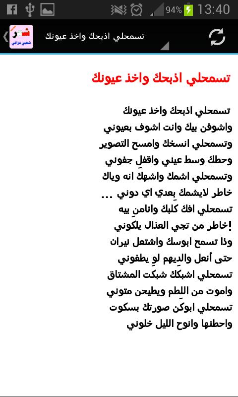 صورة شعر شعبي عراقي حزين , اجمل الاشعار العراقيه الحزينه 3915