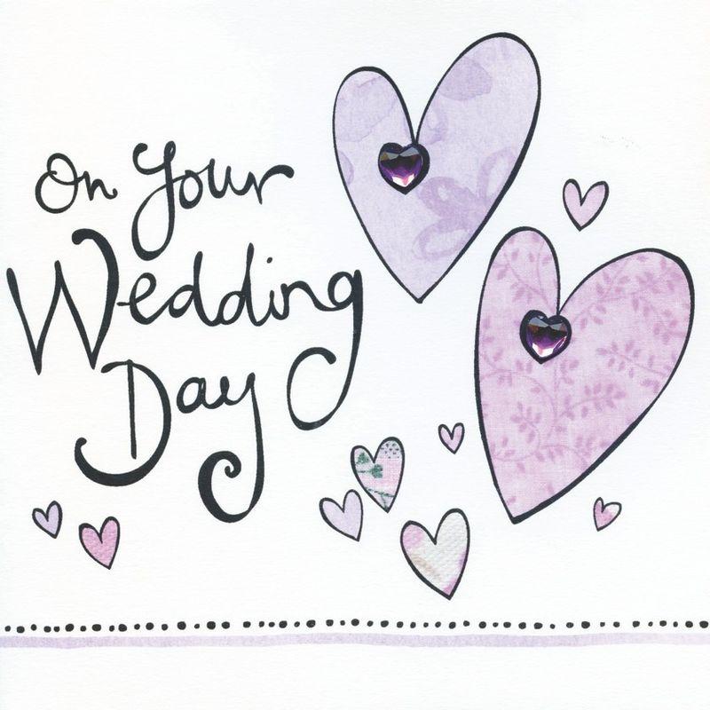 بالصور مسجات عيد زواج , احلى رسائل للزوج و الزوجه 3916 6