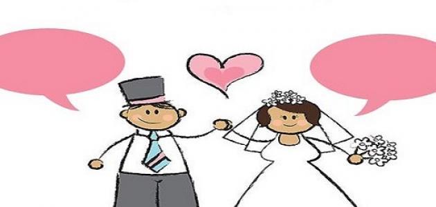 بالصور مسجات عيد زواج , احلى رسائل للزوج و الزوجه 3916 7