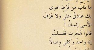 صوره قصائد شعرية , اجمل ما قيل من اشعار وقصائد