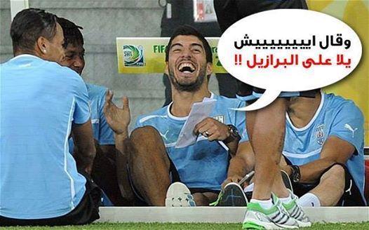 بالصور صور تموت من الضحك , صور جميله مضحكه وفكاهيه 3989 3