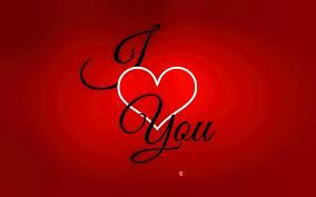 صوره بحبك حبيبي , اجمل كلام الحب