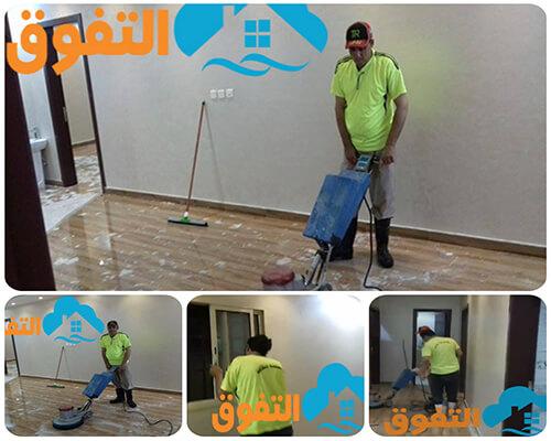 صوره شركة تنظيف منازل بالرياض , افضل شركات لتنظيف المنازل بالرياض