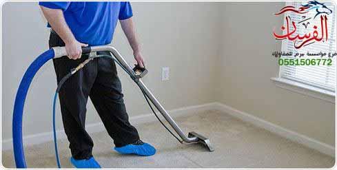 بالصور شركة تنظيف منازل بالرياض , افضل شركات لتنظيف المنازل بالرياض 4028 3