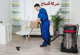 بالصور شركة تنظيف منازل بالرياض , افضل شركات لتنظيف المنازل بالرياض 4028 6