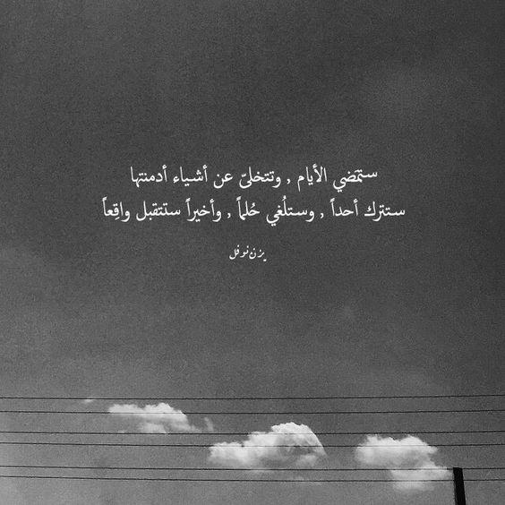 كلام جميل عن الصداقه تويتر Aiqtabas Blog