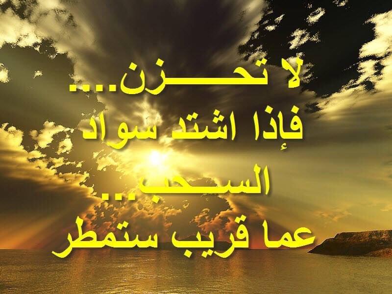 صورة حالات واتس اب اسلاميه , اجمل حالات الواتس الاسلامية 4065 9