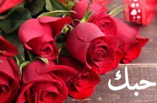صورة صور ورد رومانسيه , اجمل صور الورود الرومانسية