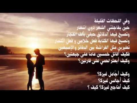 صورة اشعار حب ورومانسية , افضل اشعار الحب والغرام