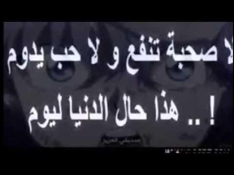 صوره خيانة الصديق شعر مؤلم كلمات , شعر حزين مؤثر فى غدر الصديق